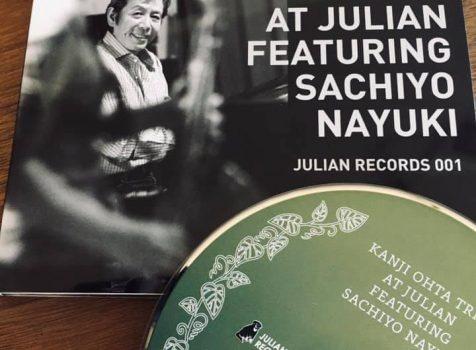 ジュリアンレコードからCD発売です!